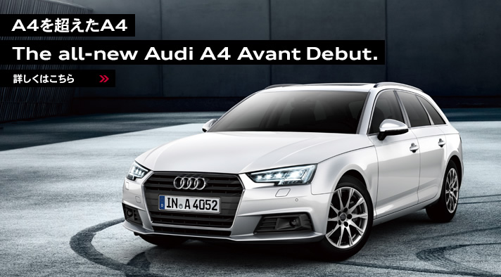 The new Audi A4 Avant debut.