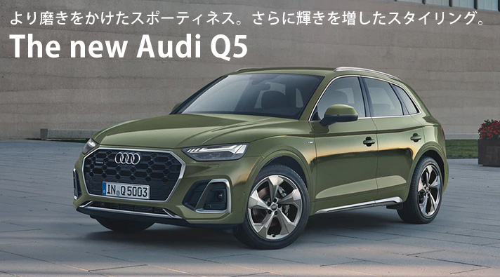 The new Audi Q2 debut.