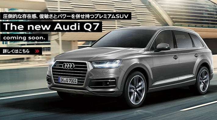 The new Audi Q7 debut