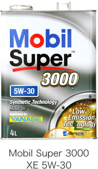 Mobil Super 3000 XE 5W-30 ディーゼルエンジン用