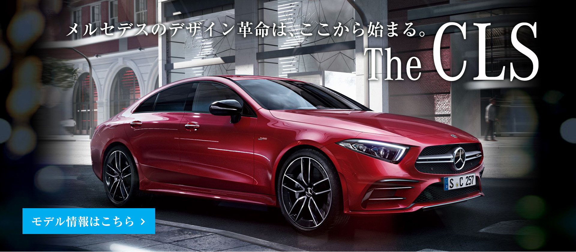 The new CLS