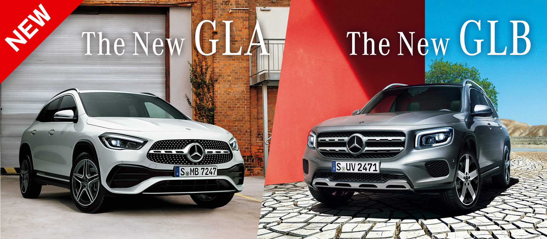 The New GLA / The New GLB