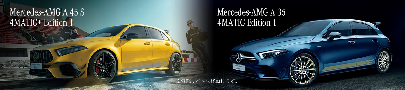 Mercedes-AMG A 45 S 4MATIC+ Edition 1 / Mercedes-AMG A 35 4MATIC Edition 1