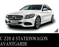 メルセデス・ベンツ C 220 d STATIONWAGON AVANTGARDE