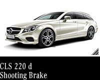 メルセデス・ベンツ CLS 220 BlueTEC Shooting Brake