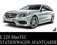 メルセデス・ベンツ E 220 BlueTEC STATIONWAGON AVANTGARDE
