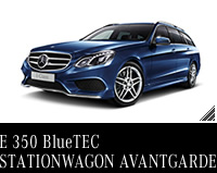 メルセデス・ベンツ E 350 BlueTEC STATIONWAGON AVANTGARDE