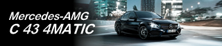 AMG Sport Model The new C 450 AMG 4MATIC
