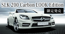 SLK 200 Carbon LOOK Edition