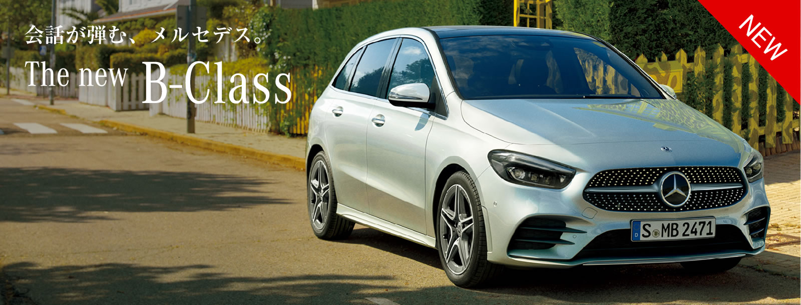 The new B-Class