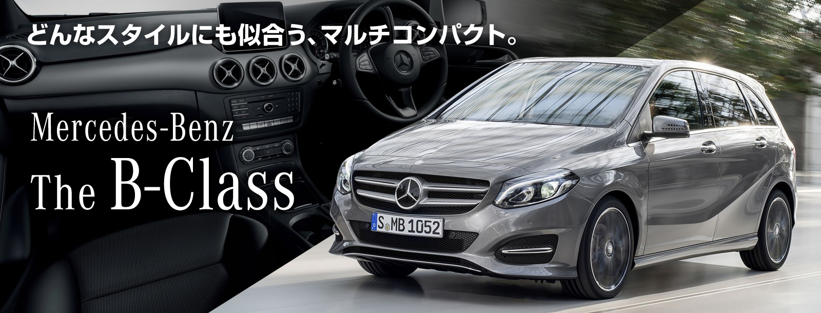 Mercedes-Benz The B-Clas