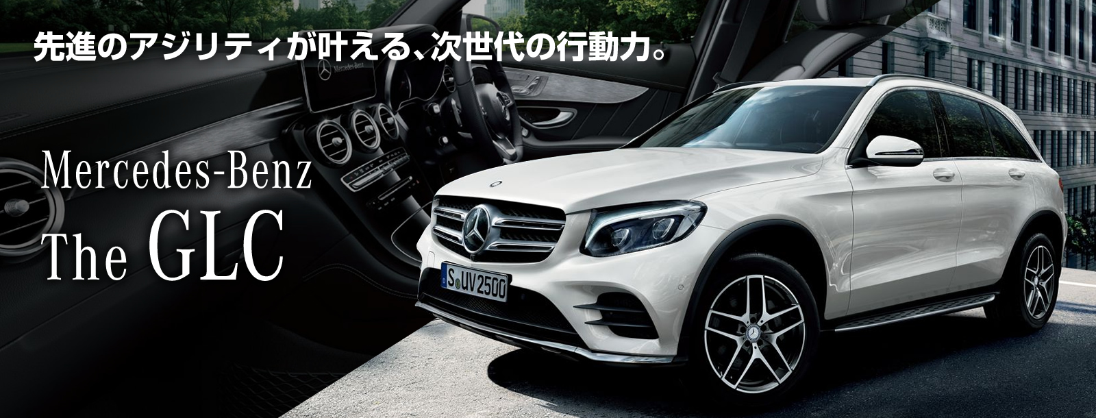 Mercedes-Benz The GLC